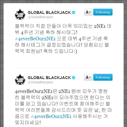 globalblackjack